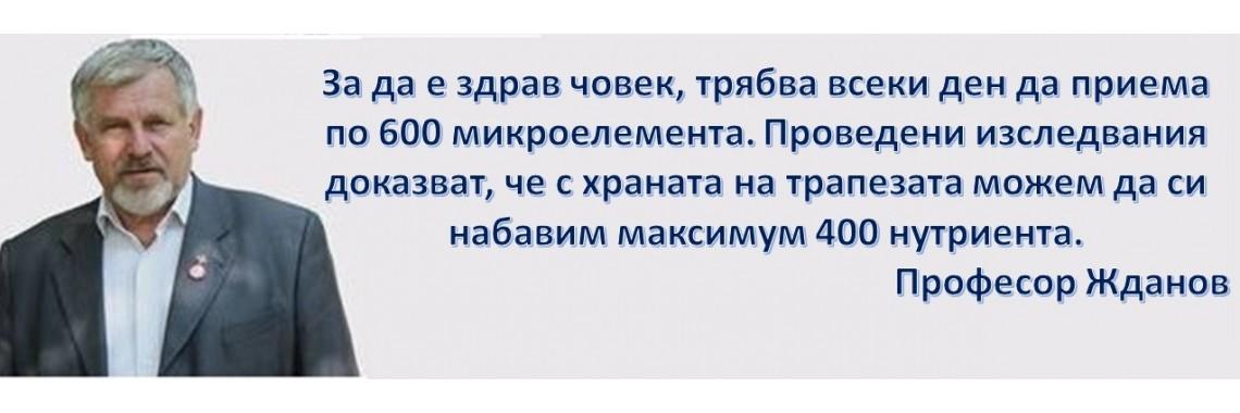 Жданов